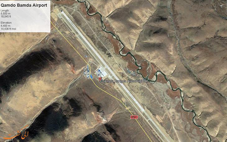 فرودگاه بین المللی کامدو