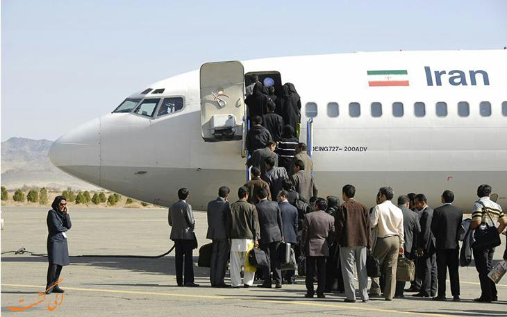 حقوق مسافران هواپیما