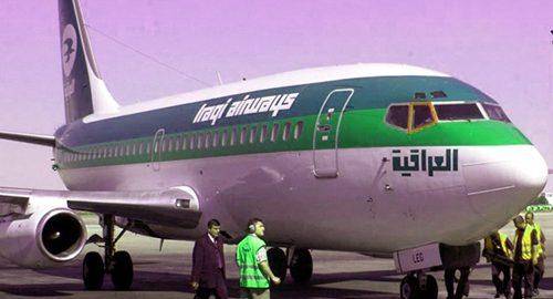 معرفی شرکت هواپیمایی عراق ایرویز