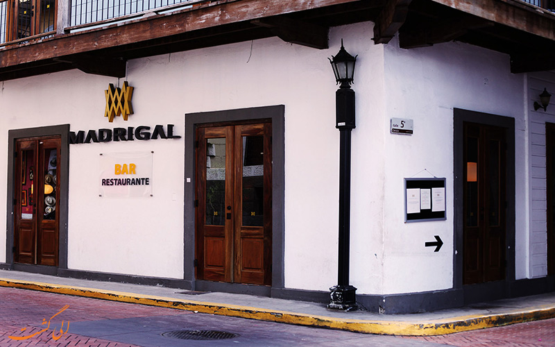 رستوران مادریگال پاناما