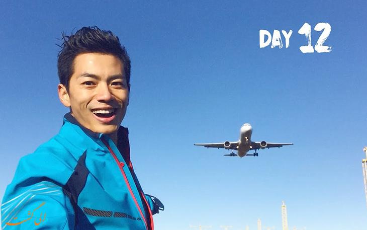 کمپین 30 روز زندگی در فرودگاه