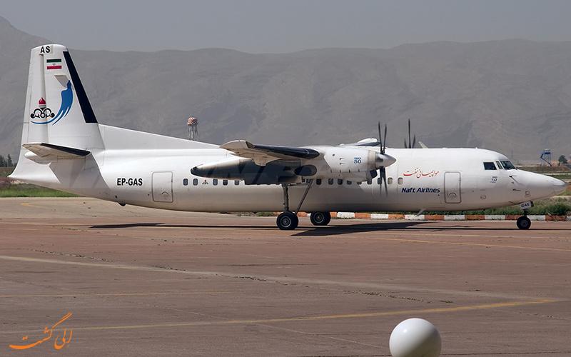 هواپیما نفت ایران