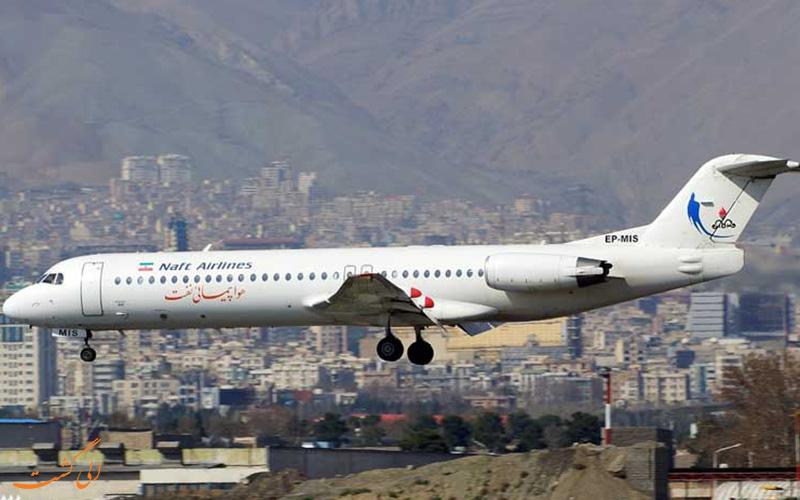 شرکت هواپیمایی نفت ایران