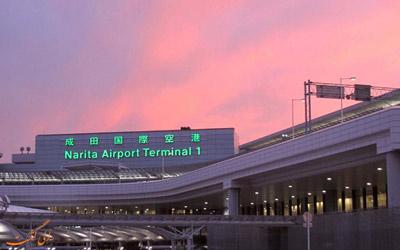 گذشته فرودگاه ناریتا