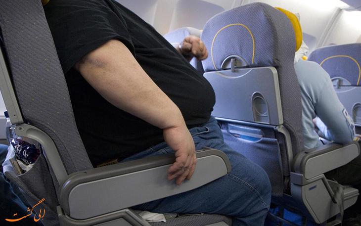 اضافه وزن در هواپیما