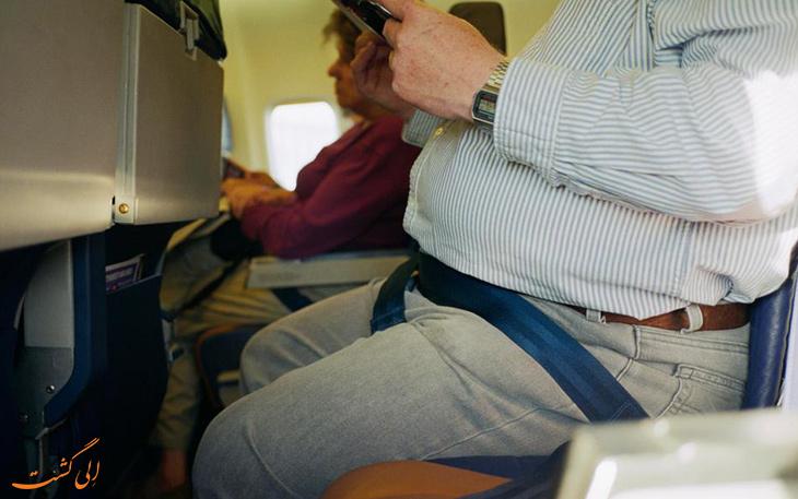 اضافه وزن دلیل اخراج شدن از هواپیما