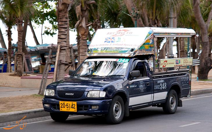 سانگ تیو در پاتایا