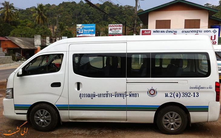 مینی ون تایلند