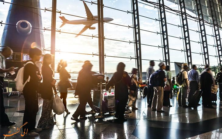 اصطلاحات رایج در فرودگاه