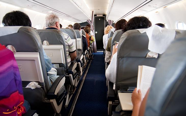 قوانین در مورد حضور ماهی قرمز در هواپیما