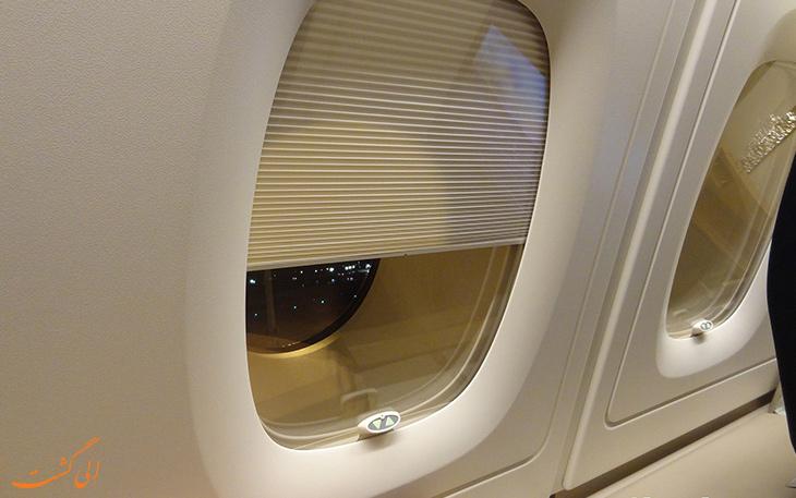 کرکره پنجره هواپیما