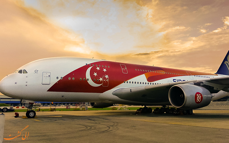 سنگاپور ایرلاینز