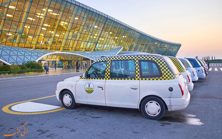 تاکسی در حمل و نقل فرودگاه باکو