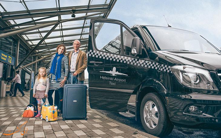 تاکسی فرودگاه هلسینکی