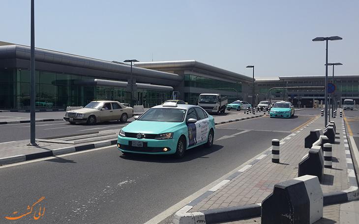 تاکسی در حمل و نقل فرودگاه دوحه