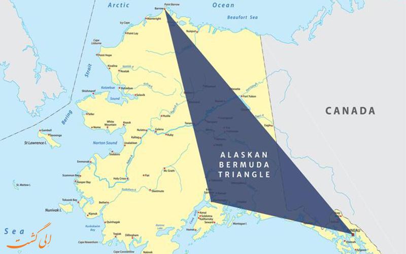 مثلث برمودای آلاسکا