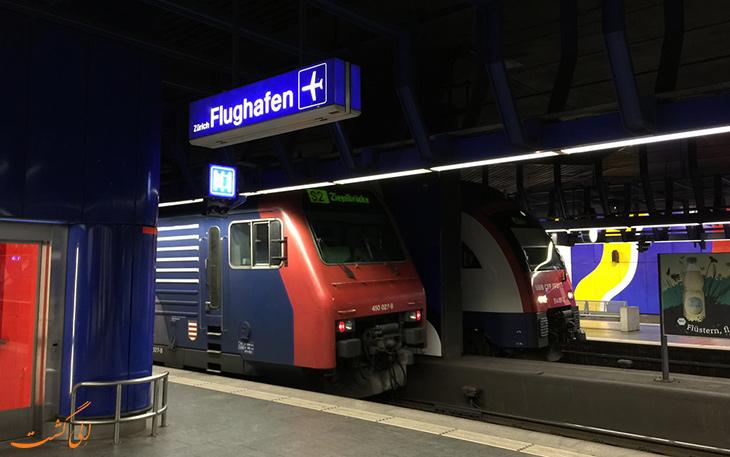قطار فرودگاه زوریخ