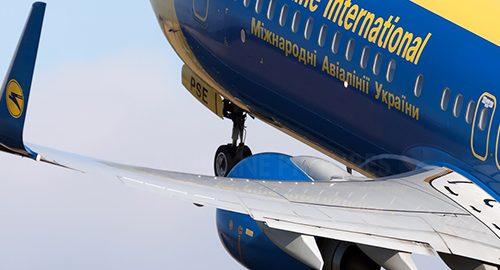 معرفی شرکت هواپیمایی هواپیمایی اوکراین اینترنشنال