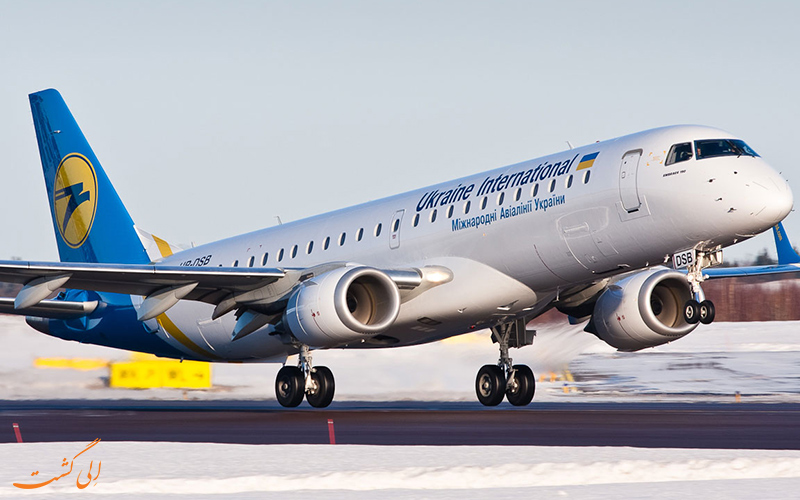 هواپیمایی هواپیمایی اوکراین اینترنشنال