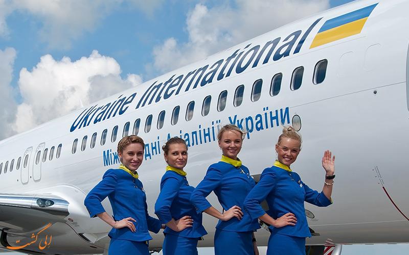 خدمه پرواز اوکراین اینترنشنال