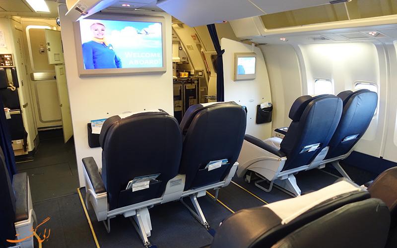 کلاس های پروازی شرکت هواپیمایی اوکراین اینترنشنال