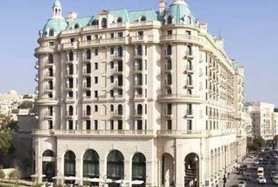 هتل فور سیزنز باکو Four Seasons Hotel Baku- الی گشت