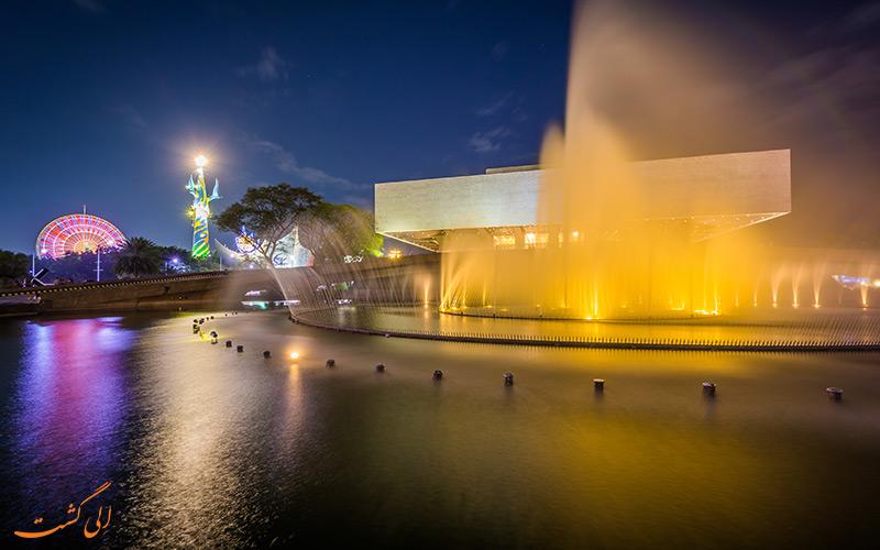 مرکز فرهنگی فیلیپین