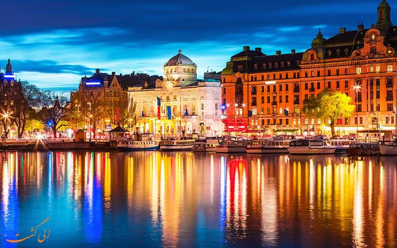 شهر قدیمی استکهلم