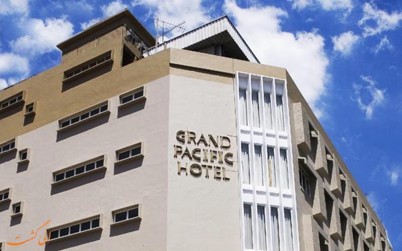 هتل گرند پسیفیک کوالالامپور