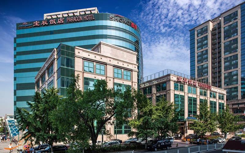 هتل هاوارد جانسون پاراگون پکن