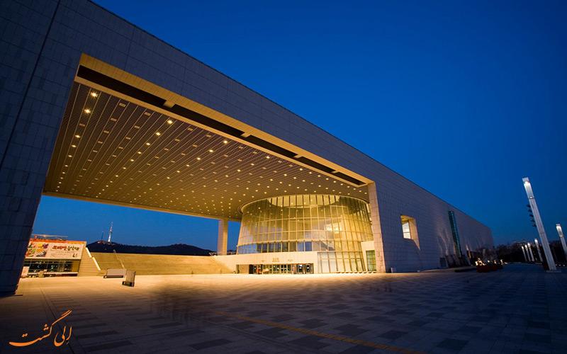 موزه ملی کره