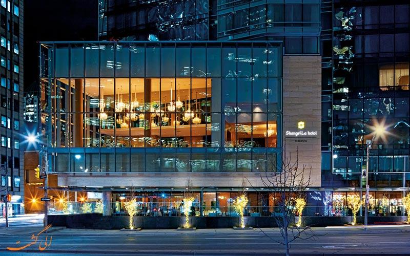 هتل شانگری لا در تورنتو