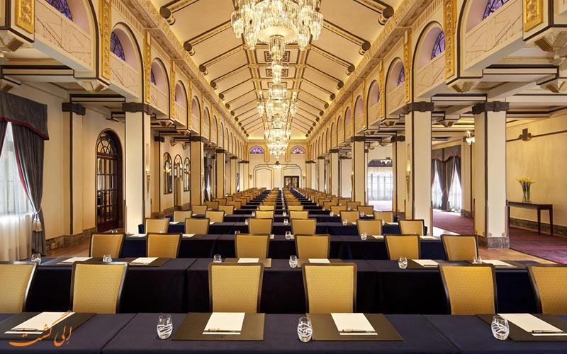 هتل فرمونت پیس شانگهای | اتاق کنفرانس