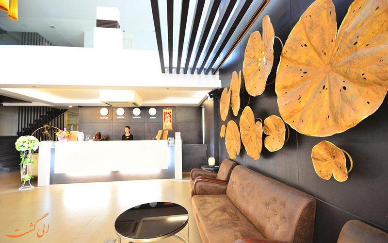 هتل اچ رزیدنس بانکوک   لابی