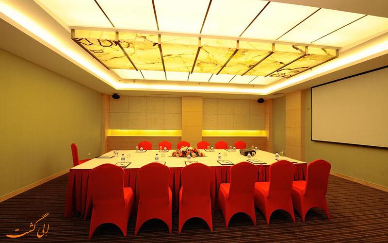 هتل هاوارد جانسون پاراگون پکن | اتاق کنفرانس