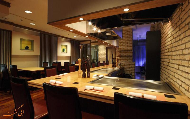 هتل بلمونت توکیو | رستوران