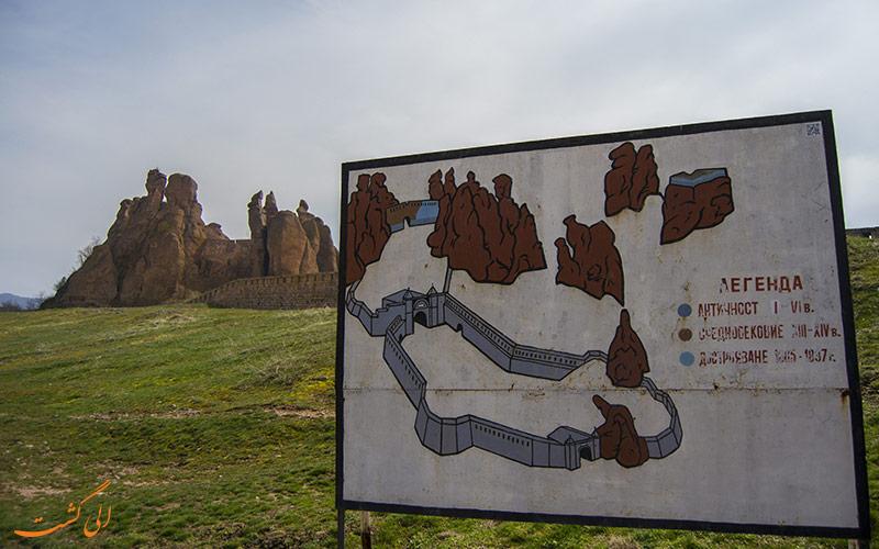 نقشه قلعه بلوگرادچیک بلغارستان