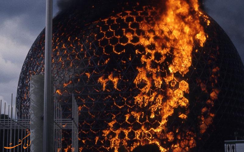 آتش سوزی موزه زیست کره مونترال