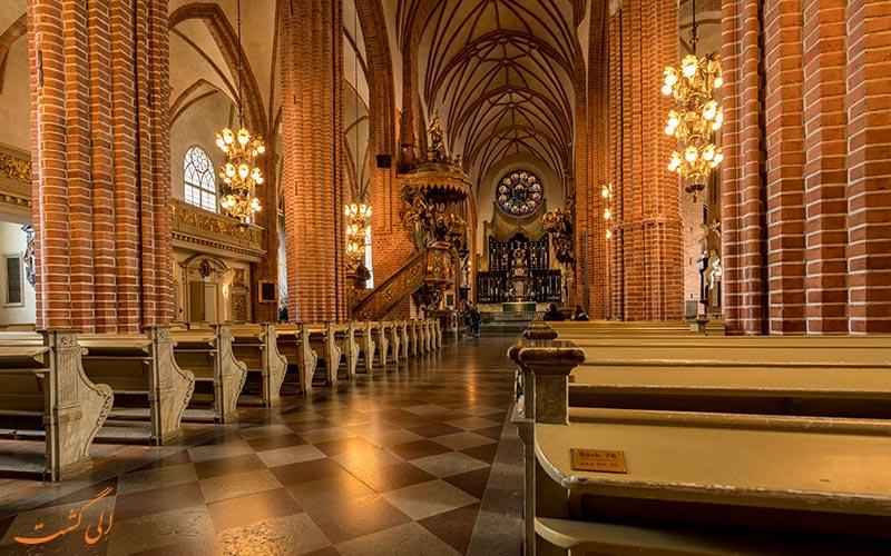 کلیسای جامع سلطنتی سوئد