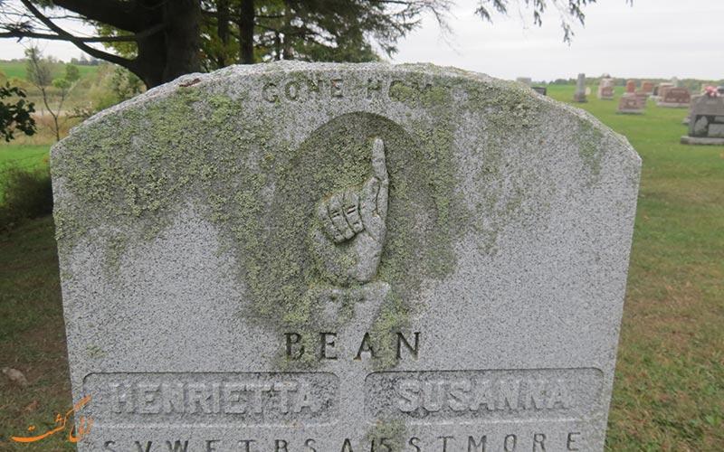 قسمت بالای قبر