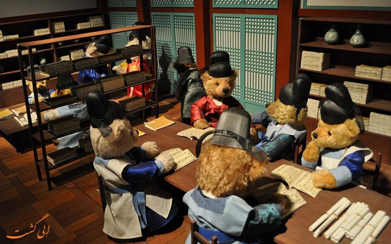 موزه تدی بر
