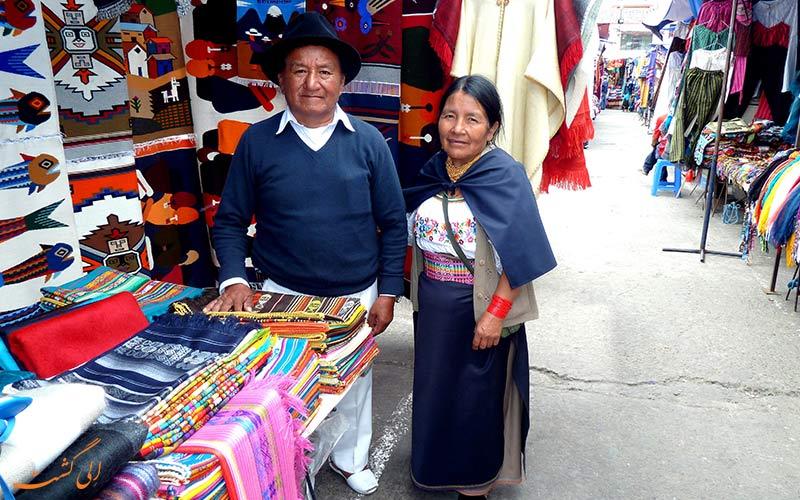 مردم بومی اوتاوالو اکوادور