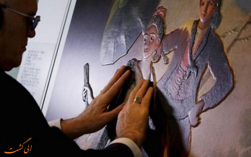 موزه نابینایان که آثارش به جای دیدن، لمس می شوند!