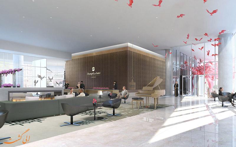 هتل شانگری لا تورنتو | لابی