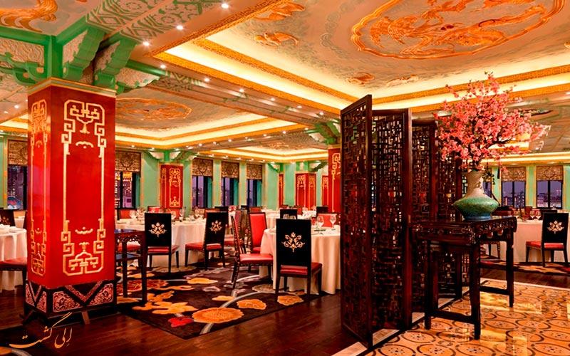 رستوران دراگون فونیکس