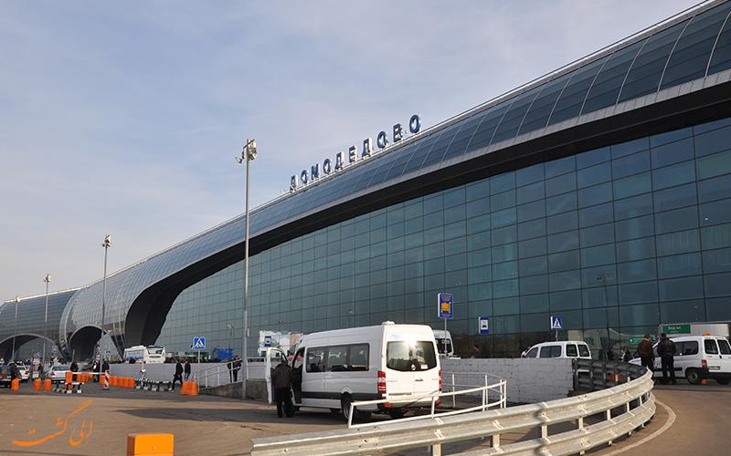 اطلاعات فرودگاه بین المللی داماددوا