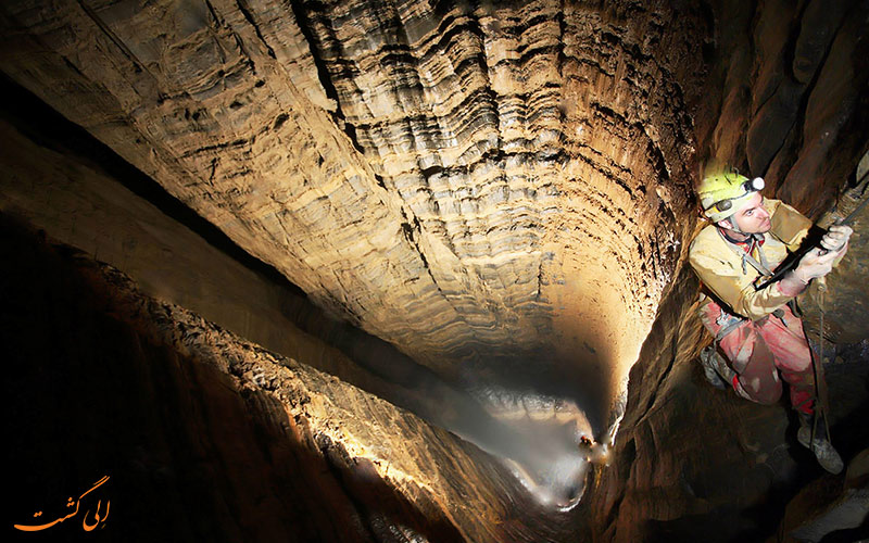 غار قاتل در کرمانشاه