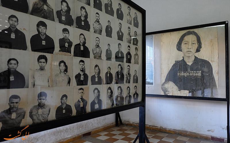 موزه قتل عام کامبوج