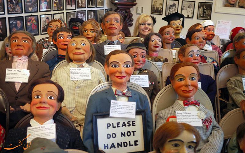موزه عروسک های سخنگو