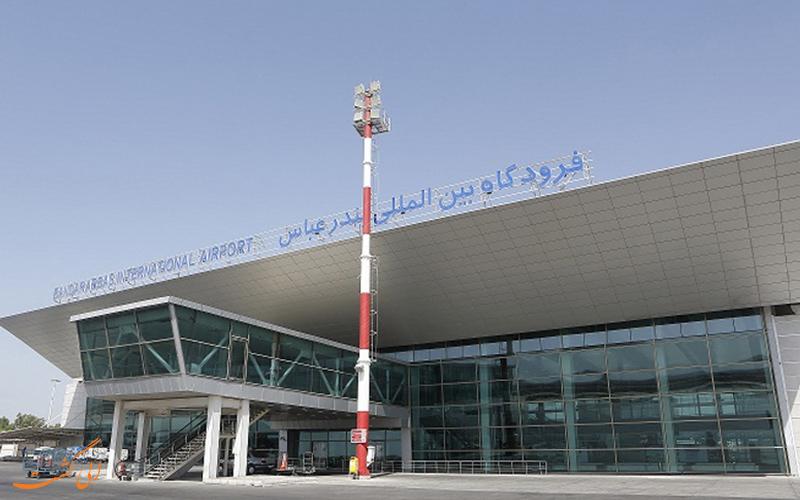 فرودگاه بین المللی بندرعباس